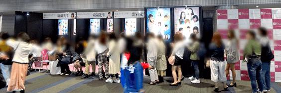 電話占いピュアリが東京ガールズミュージックフェスに出店