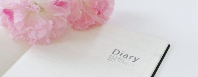 願いを叶えるノートの作り方と効果!これで恋愛の悩みも解決!
