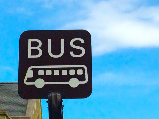 夢占いバスが目的地につく