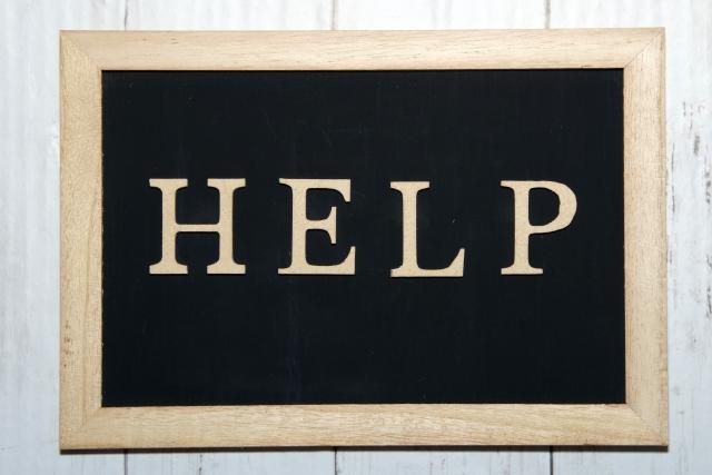津波で誰かから助けられる夢占い