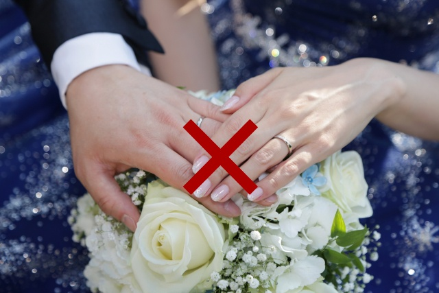 特徴:4結婚を迫られるのが嫌