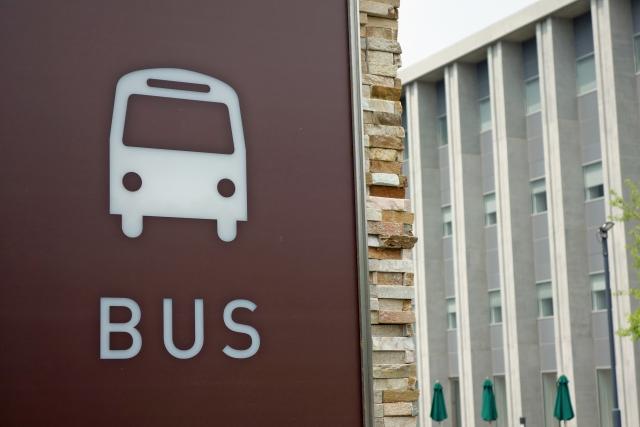 元カレとバスで会う夢占い