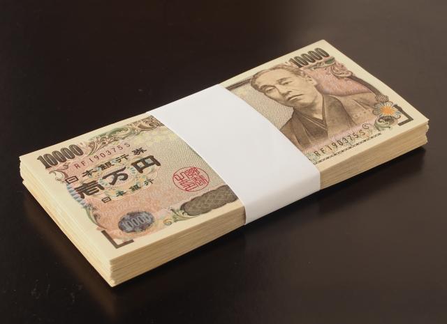 財布ははじめに入れられたお金を覚えている?