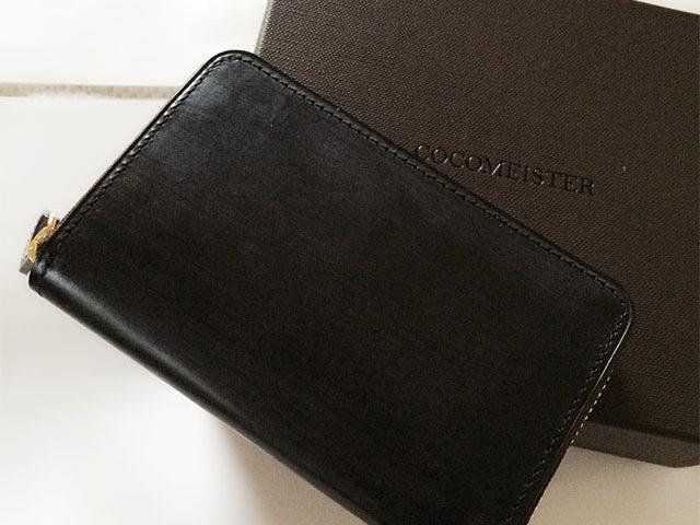 金運アップに最適な財布の材質と形