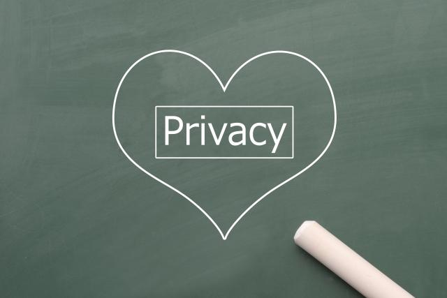 大手電話占いサイトはプライバシー保護にも力を入れている!