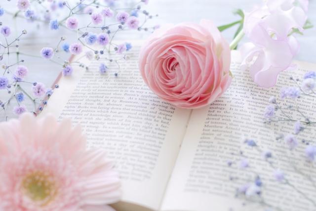【オマケ】花言葉を意識する