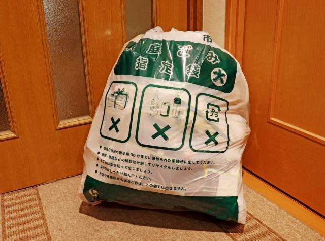 ゴミ袋を用意し『不用品』を捨てる