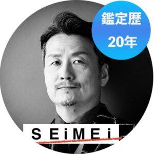 電話占い虹運SEiMEi先生